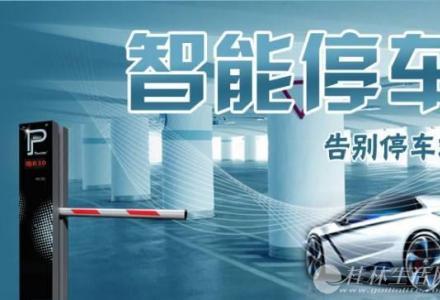 桂林免费对接车牌识别停车场无感支付,桂林停车场收费移动支付