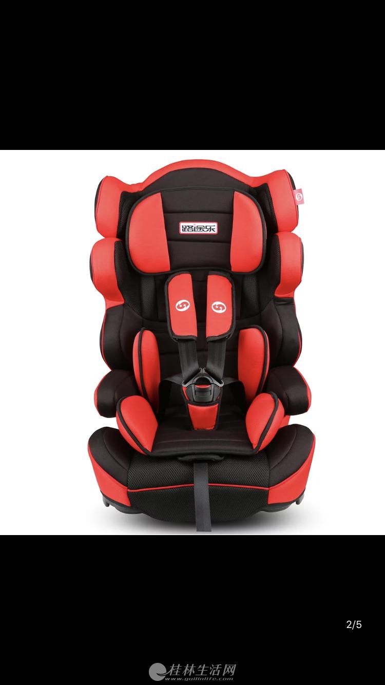路途乐汽车儿童安全座椅