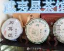 桂林高价回收名茶名酒名茶冬虫夏草,洋酒,红酒,奢侈品、燕窝、高档药材、购物卡等各种
