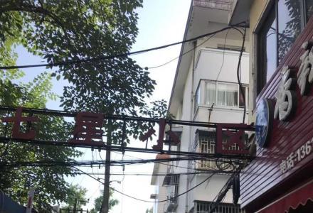 出售吉屋:龙隐学区房130平米
