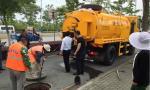 桂林市七星区六合路专业疏通马桶地漏浴缸菜池等各种下水道公司