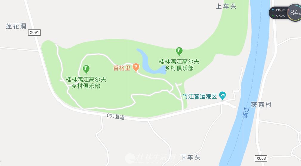 华侨农场漓江高尔夫竹江路个性化民俗别墅出租