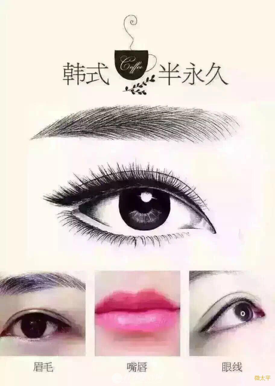 烟霏眉-眉型设计(1)