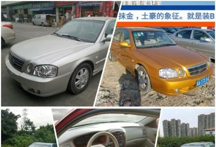 尚尊长期低价直售各种下线车
