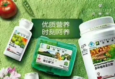桂林永福县安利净水器滤芯免费送货上门更换