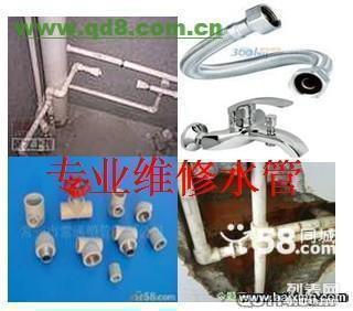 桂专业维修水箱冲水阀马桶漏水 洁具安装公司