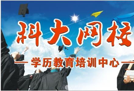 培训考证,电工,焊工,叉车,挖掘机,学历提升资格证