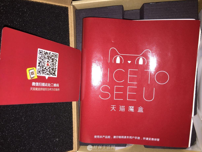 天猫魔盒9成新的出售,连接网络看电视
