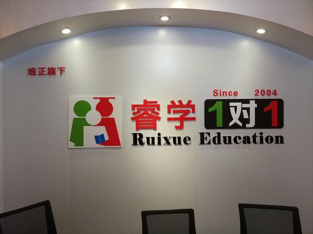 培正教育一对一,培正更有效