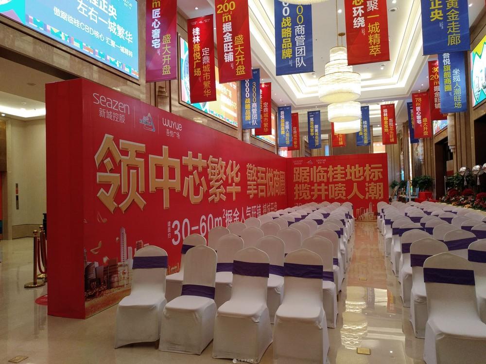 桂林同行价格搭建舞台桁架灯光