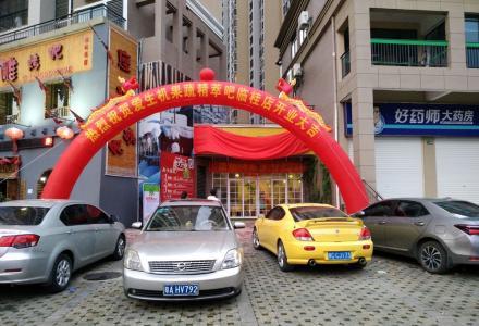 桂林舞台桁架灯光搭建