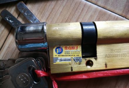 正品名牌金点原子锁防盗门锁芯叶片锁