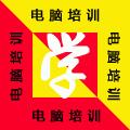 桂林临桂电脑广告设计培训文员CAD制图培训
