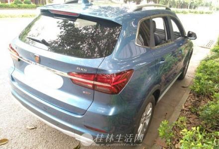 荣威RX5 2018款 20T 两驱手动旗舰版