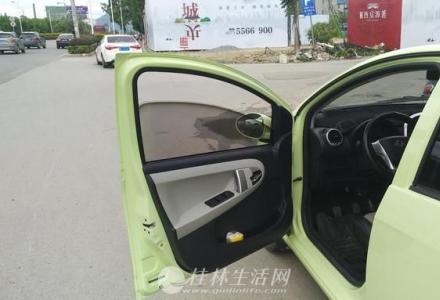 吉利熊猫准新车转让有意者联系我微信与手机同号可议价