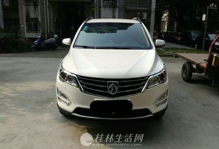 宝骏560 2016款 1.8L 手动超值型