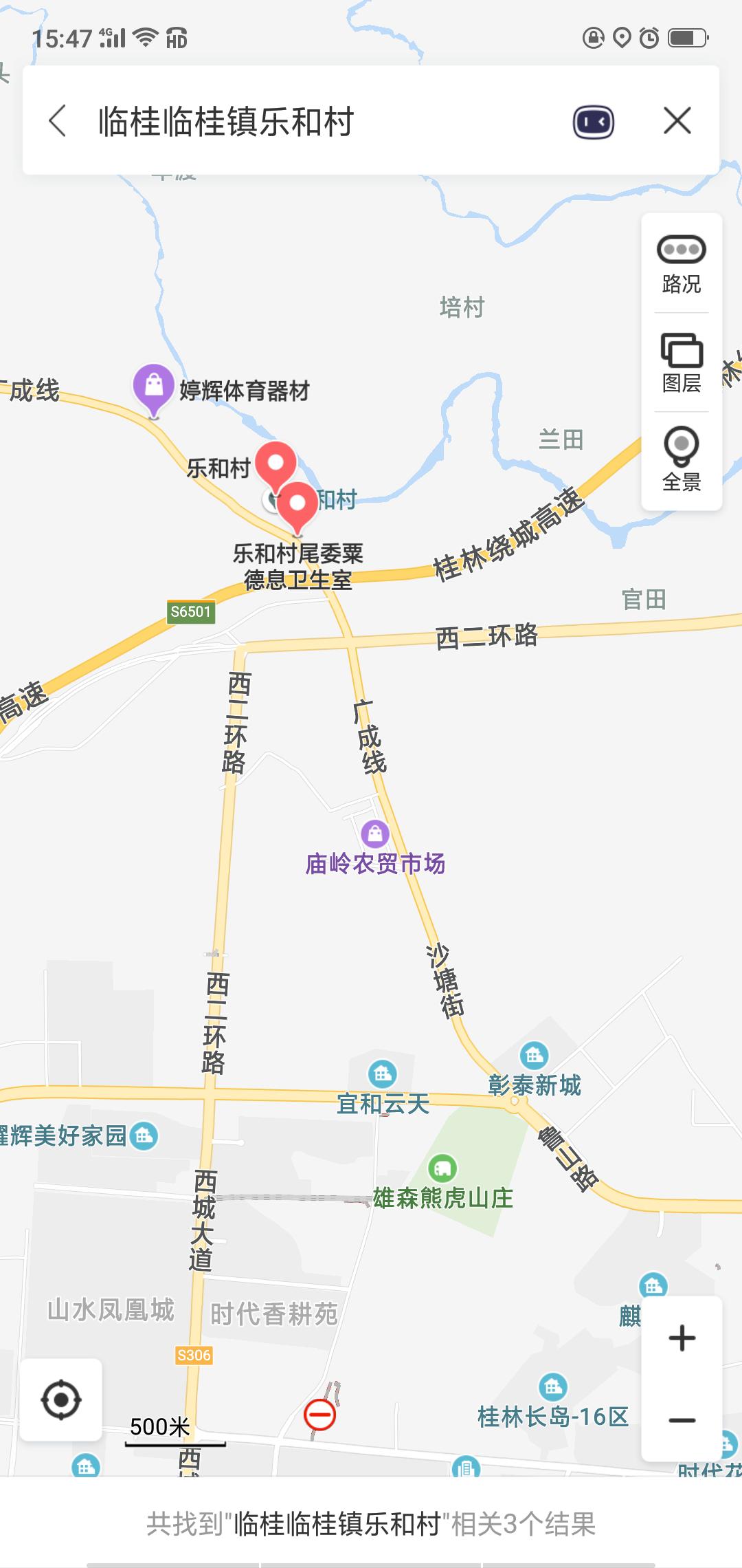 js 急售临桂熊虎山庄前面场房加土地产权4267平米650万可议价