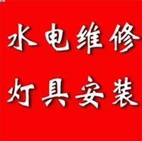 桂林电路维修桂林家庭突然没电了电路维修