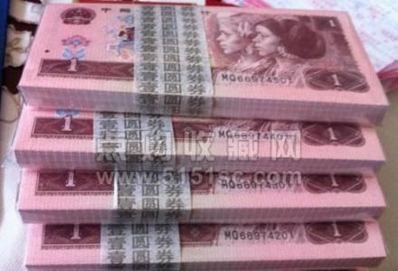 清代大龙邮票的收藏与投资