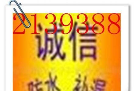 桂林诚信专业◆做防水◆承接各类◆屋顶◆外墙◆厕所◆防水补漏价格合理