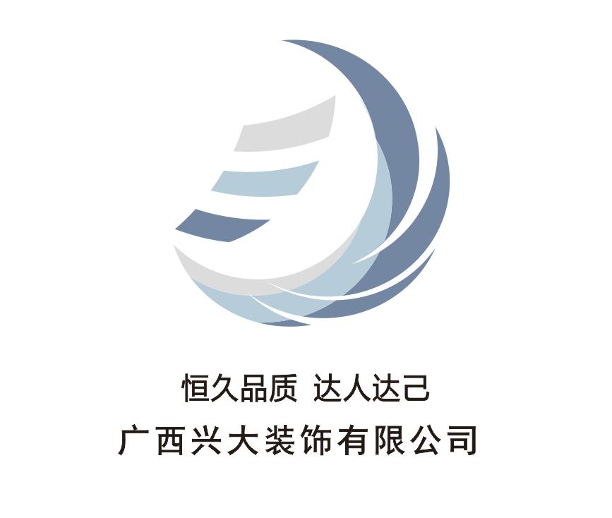 兴大企业桂林市第一家无人共享展厅加盟连锁欢迎来店考察