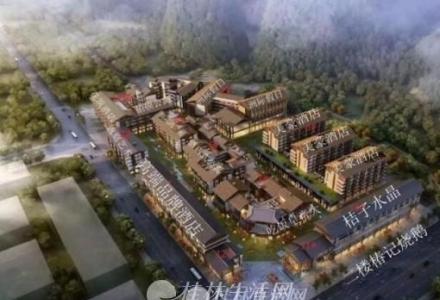 桂林旅游名胜 阳朔乌布小镇酒店公寓 稀缺投资 马上收益