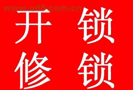 桂林老兵☎2329110开锁桂林换锁芯桂林专业更换防盗门锁芯桂林金点原子锁更换