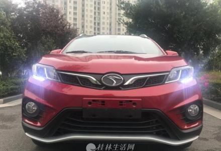 二手东南DX3 2018款 1.5L 手动尊贵型