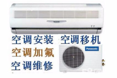桂林空调加氟公司桂林市空调不制冷维修加氟拆装桂林维修空调