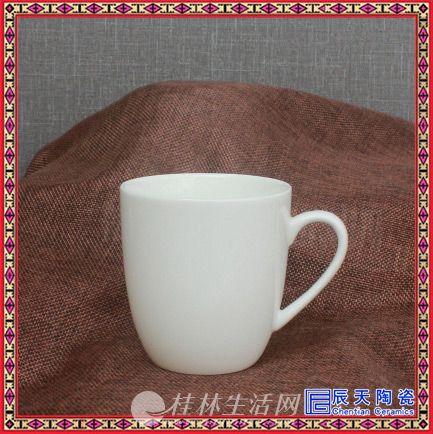 夏季马克杯免费刻字刷牙杯泡茶杯定制星带把陶瓷杯成人陶瓷大肚杯