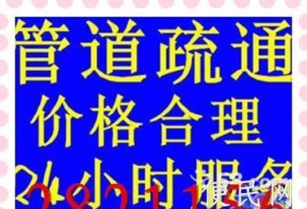 桂林老兵叠彩区诚信专业疏通【管道】【汽车抽粪池】【厕所改道】