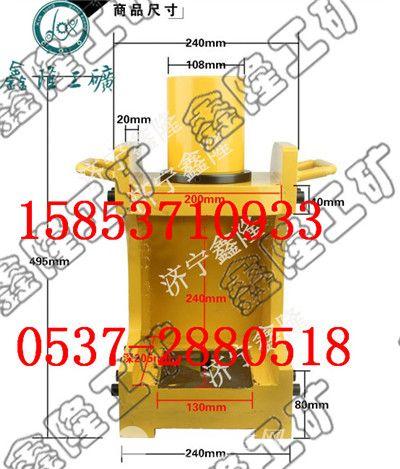 【使用安全】XH-700多功能三合一角钢切角机找鑫隆