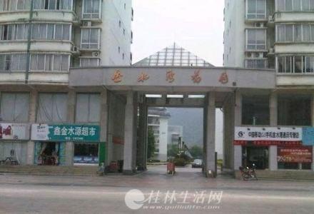xf 急租,金水湾花园 大三房两厅 家具家电齐全