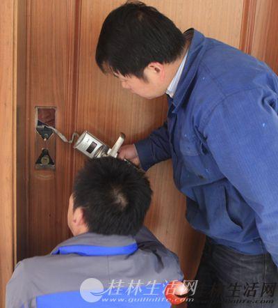桂林专业诚信开锁换锁芯桂林换锁芯开锁