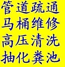 桂林秀峰区诚信管道疏通秀峰疏通下水道清理化粪池公司