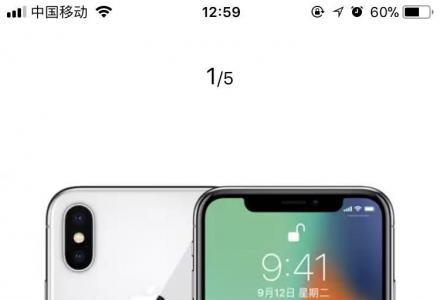 全新苹果、华为、vivo、oppo、小米、魅族!优势价格 品质保证!