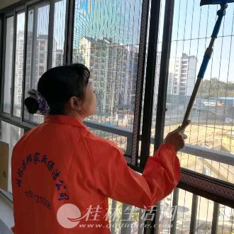 桂林市钟点工,打扫卫生,做家务,洗玻璃,各种家居保养15077310696