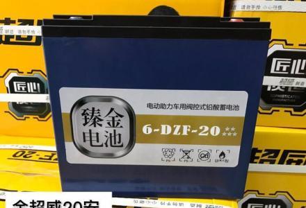 金超威电池桂林代理商15677313218以旧换新48V60v72v电动车电池