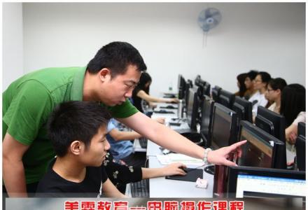 美霖教育室内设计师培训班_公装设计培训_零基础入门
