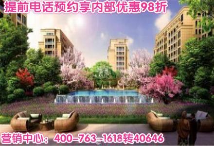 绍兴诸暨《中南新悦府》未来会成为杭州的南大门吗?