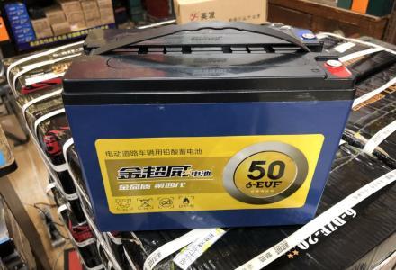 桂林金超威电池代理三轮车电池36安50安大容量高能电池