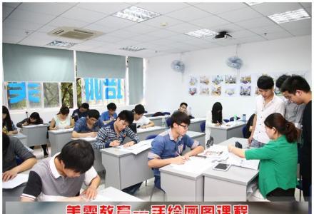 广西室内设计培训班_手绘设计_美霖教育室内培训
