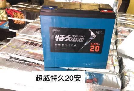 超威特久电池桂林总代理以旧换新免费送货上门安装 1 5 6 7 7 3 1 3 2 1 8