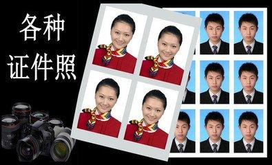 桂林秀峰区亮彩出入境照相馆,各种证件照,最美证件照