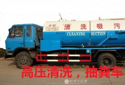 专业大车高压清洗管道,抽粪,管道疏通,下水道,水改造