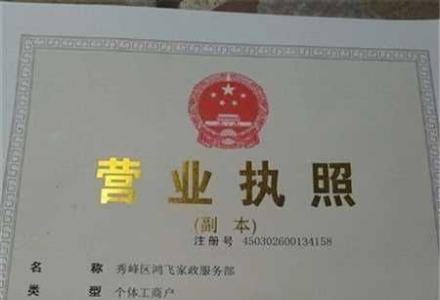 桂林退伍军人诚信专业承接各种防水工程工商注册桂林及县城服