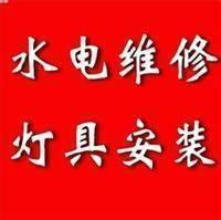 桂林专业维修水管/桂林马桶维修/桂林水管维修安装公司