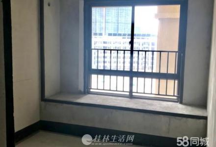 临桂新区 兴汇城 大三房 双证毛坯带车位 业主直售