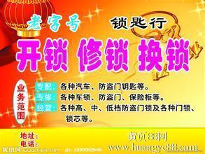 七星区开锁公司桂林市七星区换锁安装锁七星专业修锁开锁桂林开锁公司