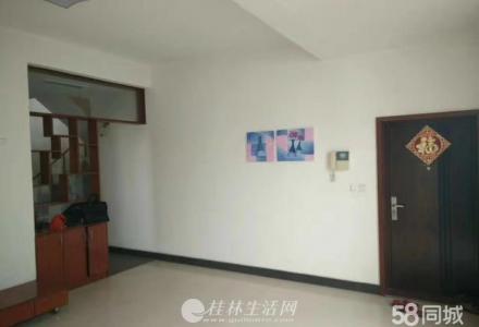 灵川金色年华 4室2厅2卫 154平米